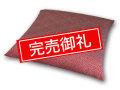 座布団通販大特価メーカー直販十人色彩