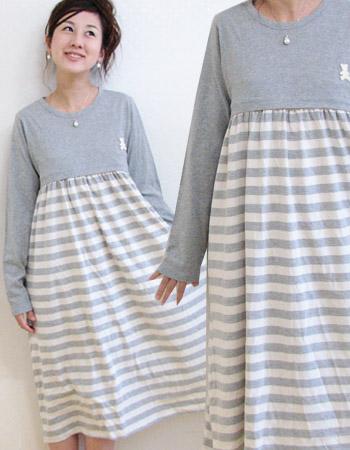 【授乳服】ロングボーダー×ベア(ジッパータイプ)