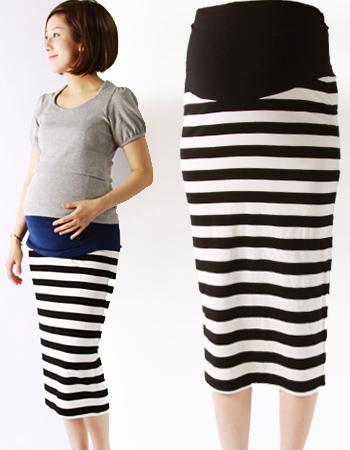 【マタニティ・スカート】シマシマ☆ビューティスカート(ホワイト×ブラックのみ再販)♪1枚までメール便可♪【B】