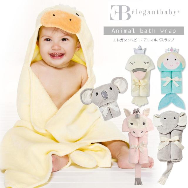 【ベビー・キッズ】Elegantbabyエレガントベビー・アニマルバスラップ(コットン100%)~名入れ可、出産祝い・内祝いにも~
