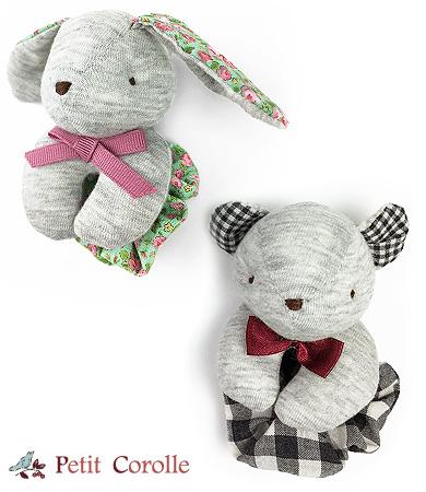 【ベビー日本製】ウサギとクマのプレミアムリストガラガラ(鈴入り)オーガニックコットン100%