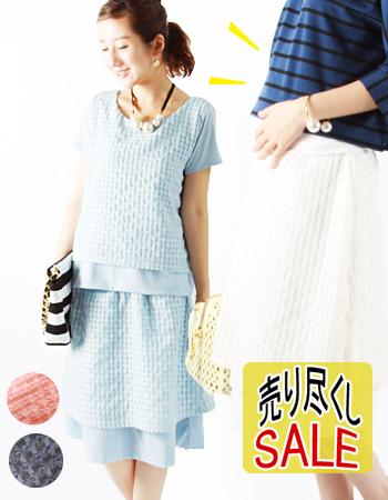 【在庫限りSALE】シルキーレース・2wayスカート(妊娠中~産後兼用)【B】