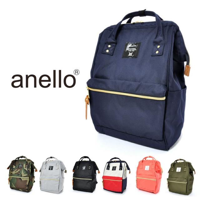 ●送料無料●【マザーズバッグ、マザーズリュック】<anello>軽くてスタイリッシュなワイヤー入りリュック!アネロ※お洋服と一緒にご注文で300円引き!