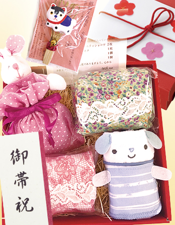 【ギフト】しあわせを呼ぶ安産祈願セット~犬張子のお守り付き!帯祝いやご懐妊のお祝いに~