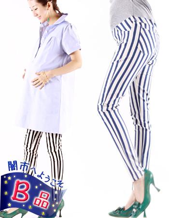 【闇市・B品】【マタニティ・パンツ】ラブリー・シマシマスキニー♪一枚までメール便可♪~闇市ルールご確認下さい~