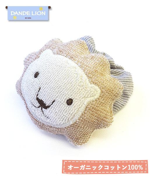 【ベビー】ライオンのリストガラガラ(鈴入り)オーガニックコットン100%