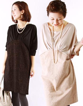 【授乳服・マタニティ】ロマンティック・ミランダ(ジッパー&当て布)~お宮参り、お呼ばれ、フォーマルに~