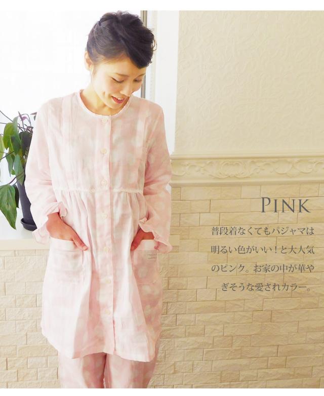 妊婦パジャマ