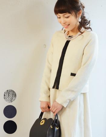 ロイヤル・ココツイードスーツ2(ジッパータイプ)【授乳服・マタニティ】★ジャケット&ワンピースセット★