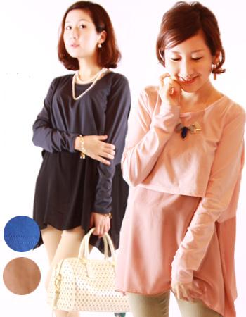 【授乳服兼用マタニティ】シュクレ(サイドスリット)♪メール便可♪