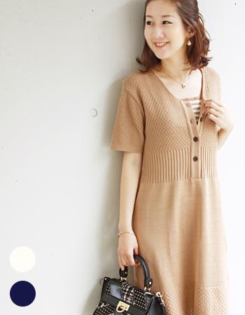<授乳服・マタニティ・ワンピース>エレノア(当て布)
