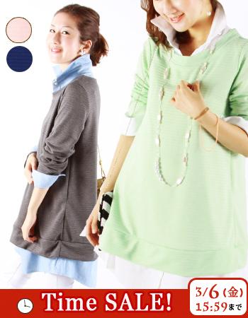 ローサ(ジッパータイプ)【授乳服・マタニティ】★一枚で重ね着風