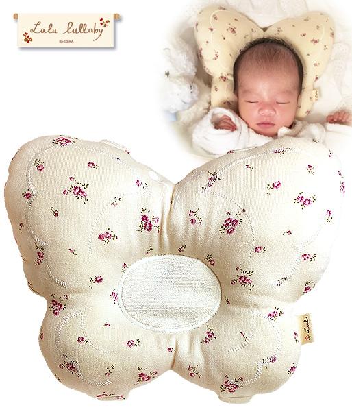 【ベビー日本製】パピヨン小花柄授乳枕(ベビーピロー)綿100%ゴムバンド付き