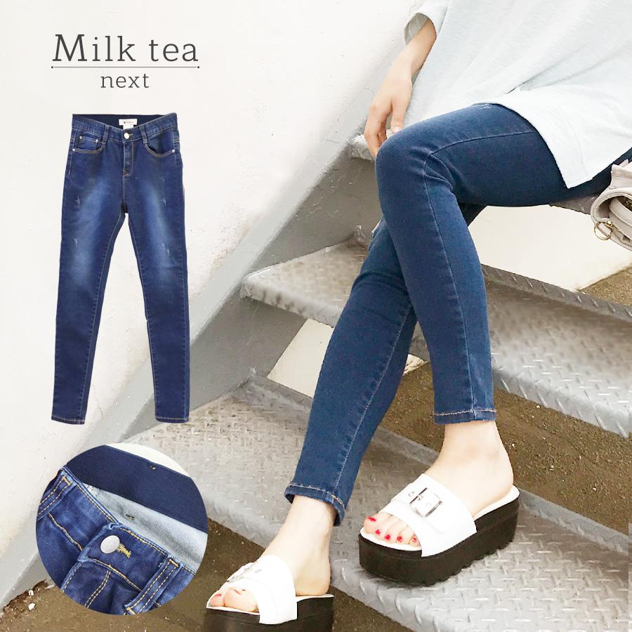 <Milk tea Next>お腹楽ちん・裾キレイスキニーデニム(S/M/L)ウエストゴム、スーパーストレッチ【B】【oyako02】【oyako04】