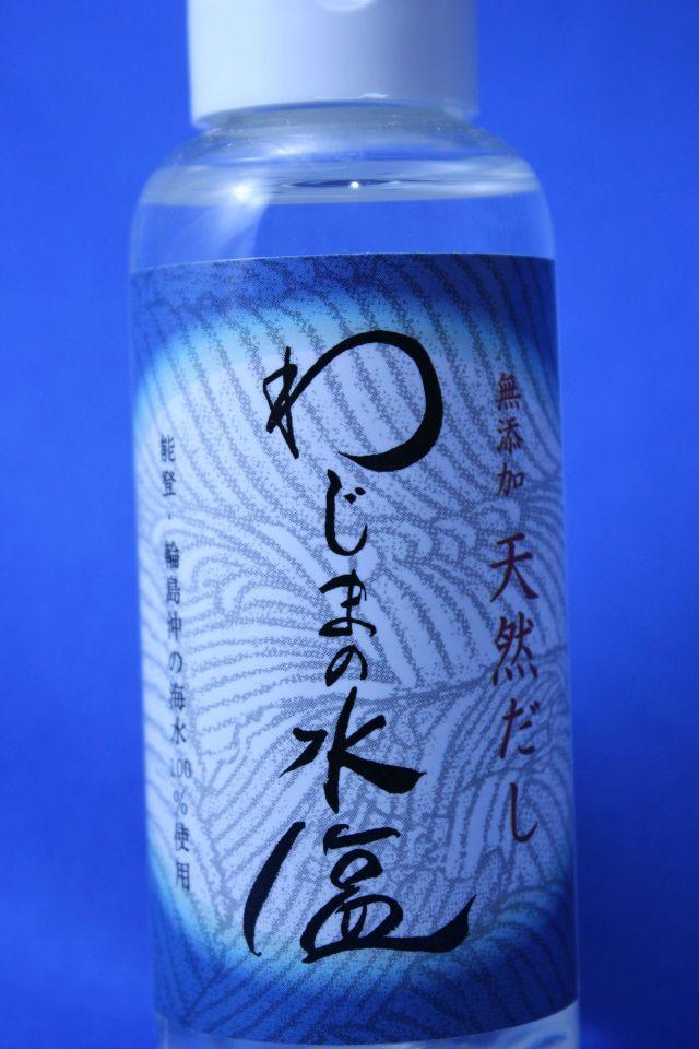 wajimanomizushio