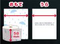 ファンシーレジ用紙 雨の日 (58mm) 3巻入