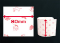 ファンシーレジ用紙 クリスマス柄 (80mm) 3巻入