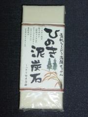ひのき泥炭石 うるおいタイプ(150g)
