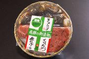 飛騨のお漬物3品ザル入