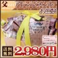 【送料無料】父の日 金沢煎餅詰合せ18種類18袋入り(手書きメッセージカード付き/ぷちカーネーション付き)
