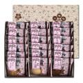 百通りのご縁「金沢煎餅餅色々」 18袋入り箱包装