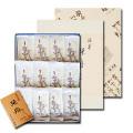 柴舟(1575〜3150円)