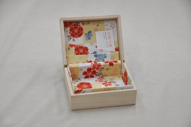 花嫁小箱 - 市松(黄)
