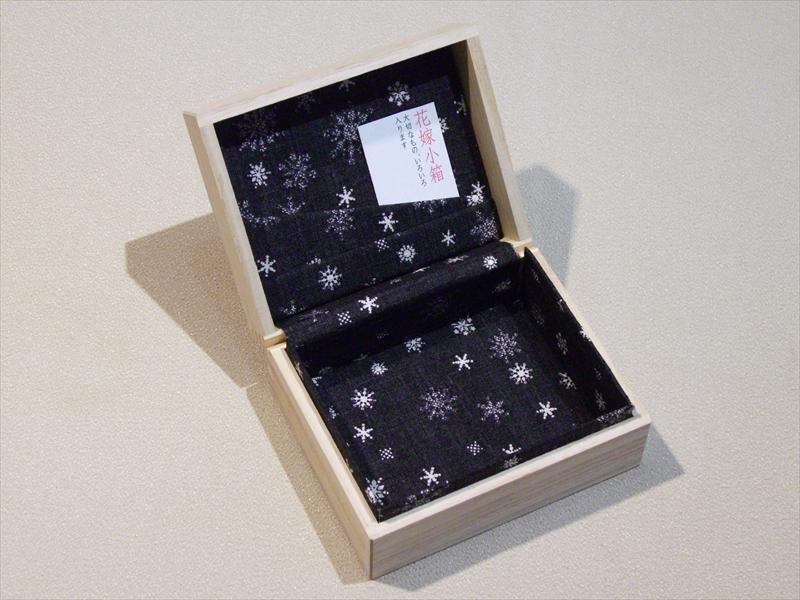 花嫁小箱 - 雪の結晶