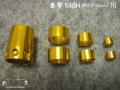 影竿「要撃540用口金&ハンドルパイプ」(ゴールド)