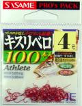 キスリベロ 100本入/赤