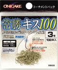 常勝キス100 100本入/茶
