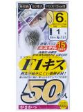 F1キス・糸付(エステルハリス付)50本入/ライトブラウン