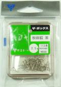 秋田狐 113本入ザ・ボックス/茶