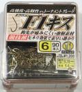 F1キス 90本入ザ・ボックス/ライトブラウン