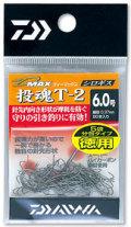 D-MAXシロギス投魂T-2 90本入/茶