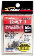 D-MAXシロギス投魂T-1 90本入/茶