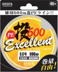 PEエクセレント投600m