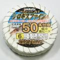 シロギスファイン50本仕掛・極小金ビーズ付/茶