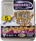 手返しキス 100本入ザ・ボックス/ケイムラパール