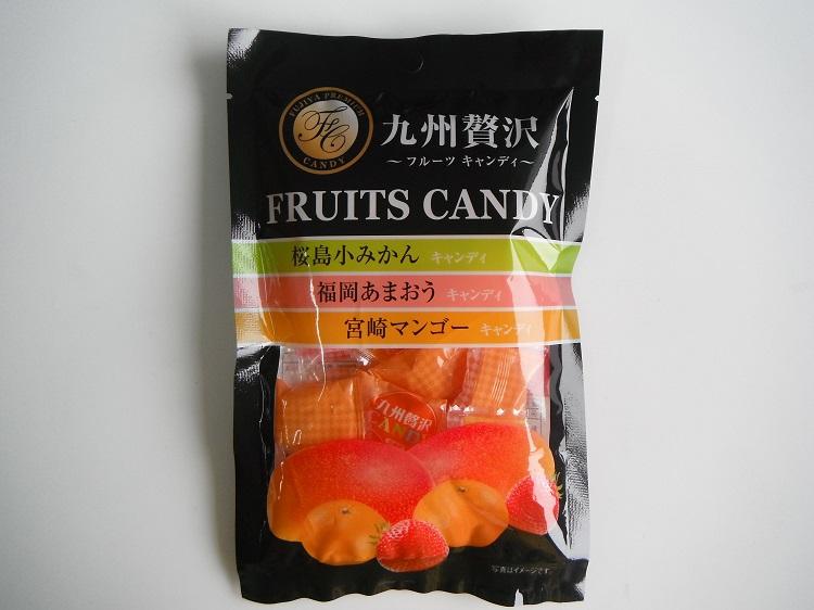 九州贅沢フルーツキャンディ【0.2kg】