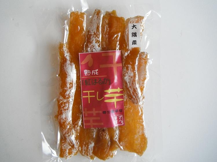 鹿児島県産 干し芋【0.2kg】