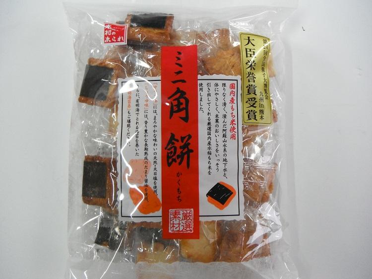 九州産もち米のミニ角餅【0.2kg】