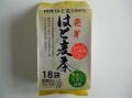 大分県産 発芽はと麦茶【0.2kg】