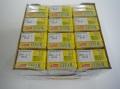日向夏ジュース果汁100%125ml1ケース(12本入り)【1.8kg】