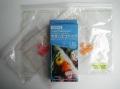 野菜冷蔵保存Pプラス(SMLサイズ)【0.1kg】
