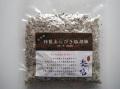 佐多岬の手づくり特製あらびき塩胡椒【0.1kg】