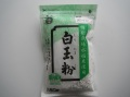 佐賀県産特別栽培米の白玉粉【0.2kg】