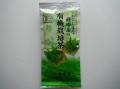 有機栽培茶2番茶(緑)100g【0.1kg】