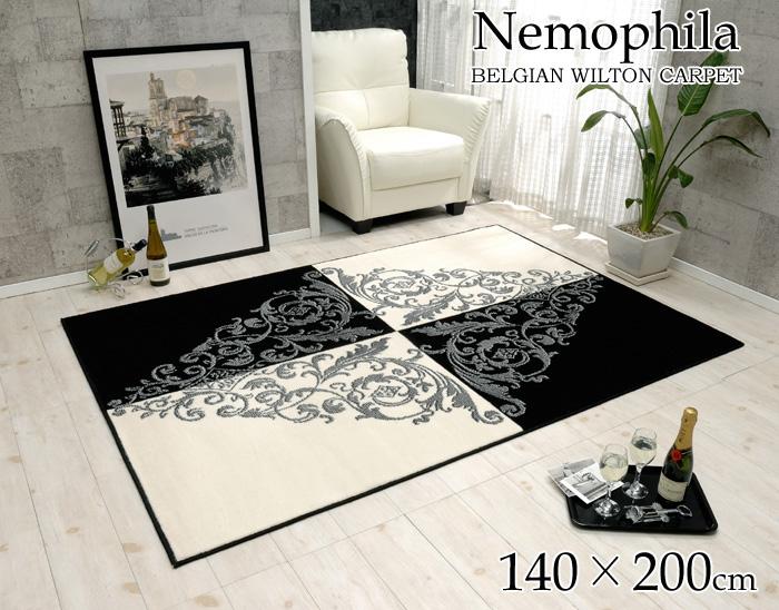 カーペット ネモフィア200×140 イメージ