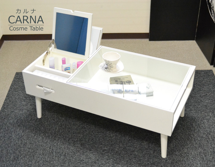 コスメローテーブル [カルナ] 幅90cm = 収納式ミラー・ボトル収納・ティッシュボックス収納付きで女性に人気!